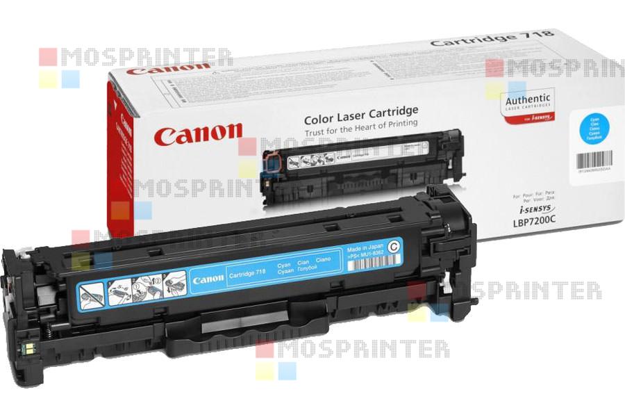 Cartridge 718C / 2661B002[AA]