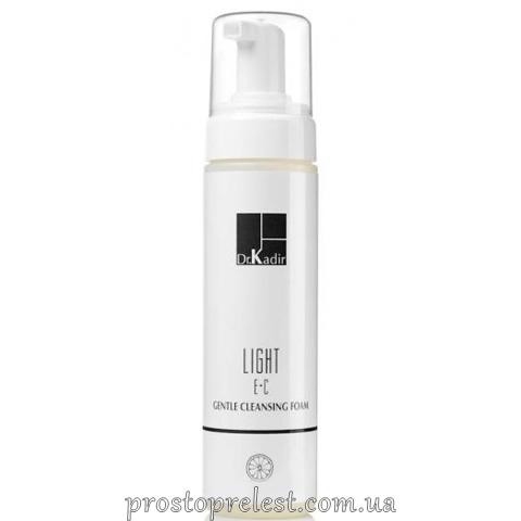 Dr.Kadir LIGHT E+C - Ніжна очищуюча пінка з вітамінами E+C