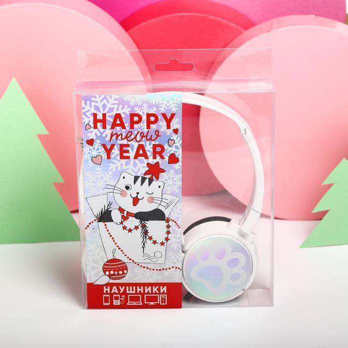 Наушники накладные Happy year с микрофоном