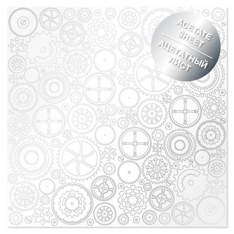 Ацетатный лист с фольгированием Silver Gears 30,5х30,5 см