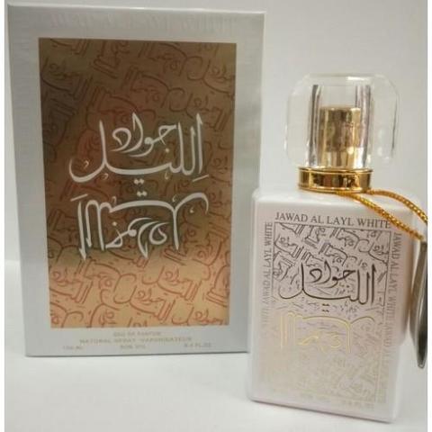 JAWAD AL LAYL WHITE / Джавад Аль Лайл Белый 100мл