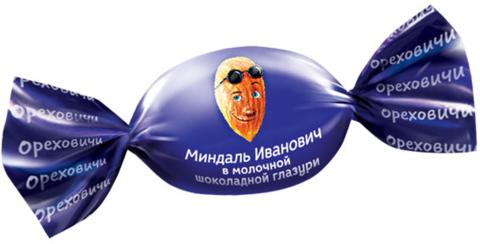 Конфеты Миндаль в мол.шоколадной глазури, Фруктовичи