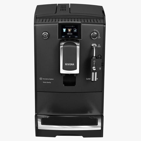 Кофемашина NICR 660 + кофе в зернах Craft, Platinum, Oro, Delikato