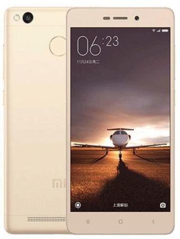 Xiaomi Redmi 3X 32gb Gold золотой.jpg
