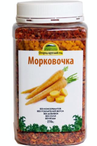 Морковь сушёная 'Здоровая еда' в ПЭТ-банке, 270г