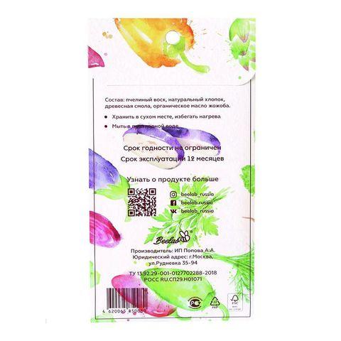 Набор восковых салфеток Beelab в упаковке (3 шт),