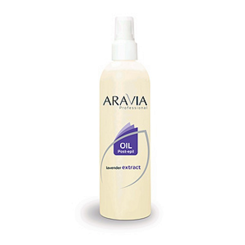"""Средства после ARAVIA Professional, Масло для удаления остатков воска """"Лаванда"""" 300 мл aravia-maslo-posle-depilyacii-s-ekstraktom-lavandy-300ml.jpeg"""