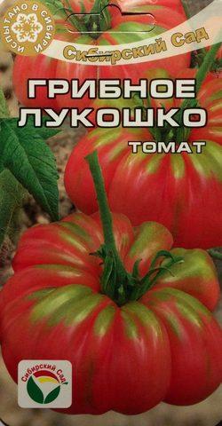 Семена Томат Грибное лукошко, ОГ