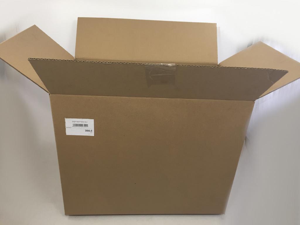 Коробки для переезда купить с доставкой по Казахстану