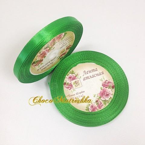 Атласная лента 0,6 см - Зеленая