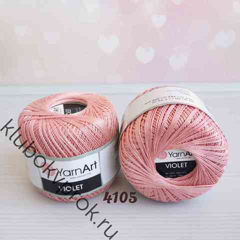 YARNART VIOLET 4105, Розовый