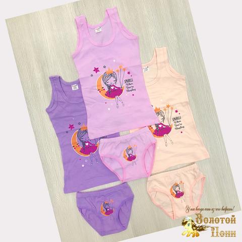Гарнитур для девочки (86-116) 200117-ES19611