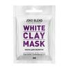 Біла глиняна маска для обличчя White Сlay Mask Joko Blend 20 г (1)