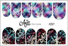 Слайдер наклейки Arti for you №120