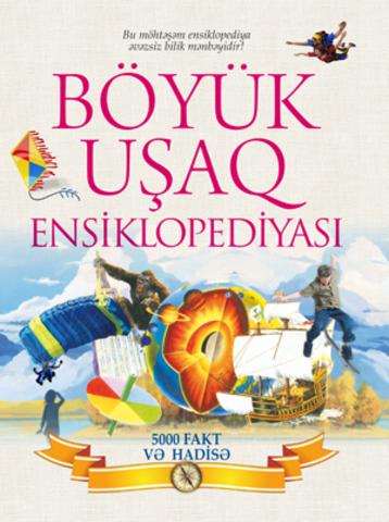 Böyük uşaq ensiklopediyası