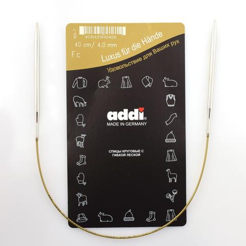 Спицы круговые супергладкие металлические Addi 40 см 4.0 мм