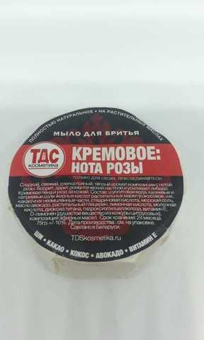 Мыло для бритья ТДС нота розы 75 гр