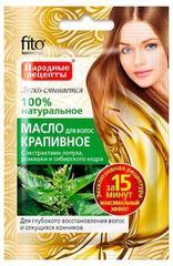 Масло для волос Fito Косметик Народные рецепты Крапивное 20 мл