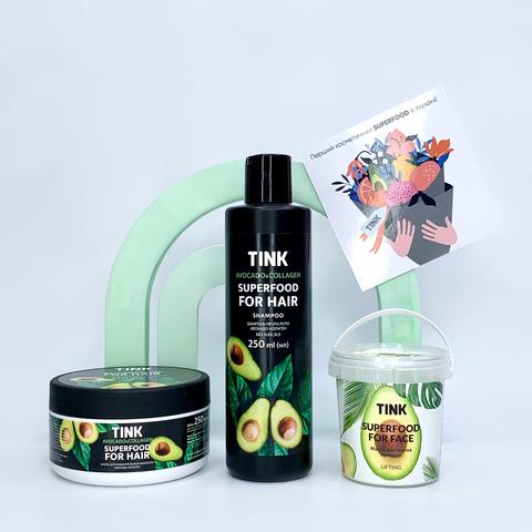 Подарунковий набір Avocado Lover Set Tink (2)