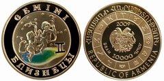 Знаки зодиака - Близнецы! Золотая монета 2008 года выпуска Армения 10000 драм , AU-900, 8,6 гр. диам. 22 мм, тир. 10000, пруф. 100% гарантия подлинности.