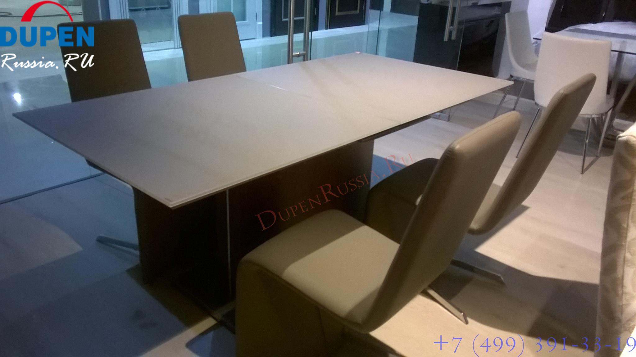 Стол ESF HT2156 орех и стулья ESF HD6609