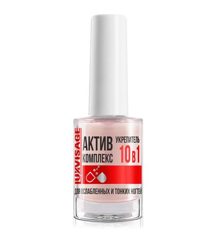 LuxVisage Средство по уходу за ногтями Укрепитель АКТИВ КОМПЛЕКС 10в1 для ослабленных ногтей 9мл