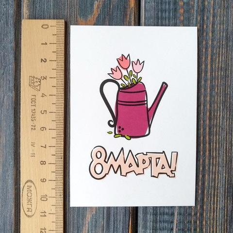 Мини-открытка 8 МАРТА!