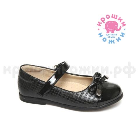 Туфли чёрные, глянец, 25-30, Сказка (ТРК ГагаринПарк)