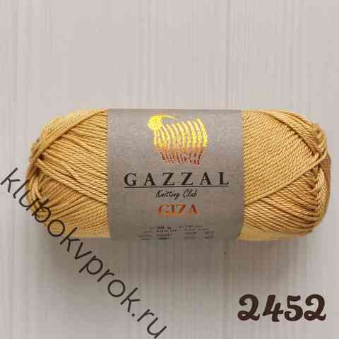 GAZZAL GIZA 2452, Золотой беж