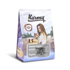 Karmy Kitten Maine Coon Индейка, 1.5кг.