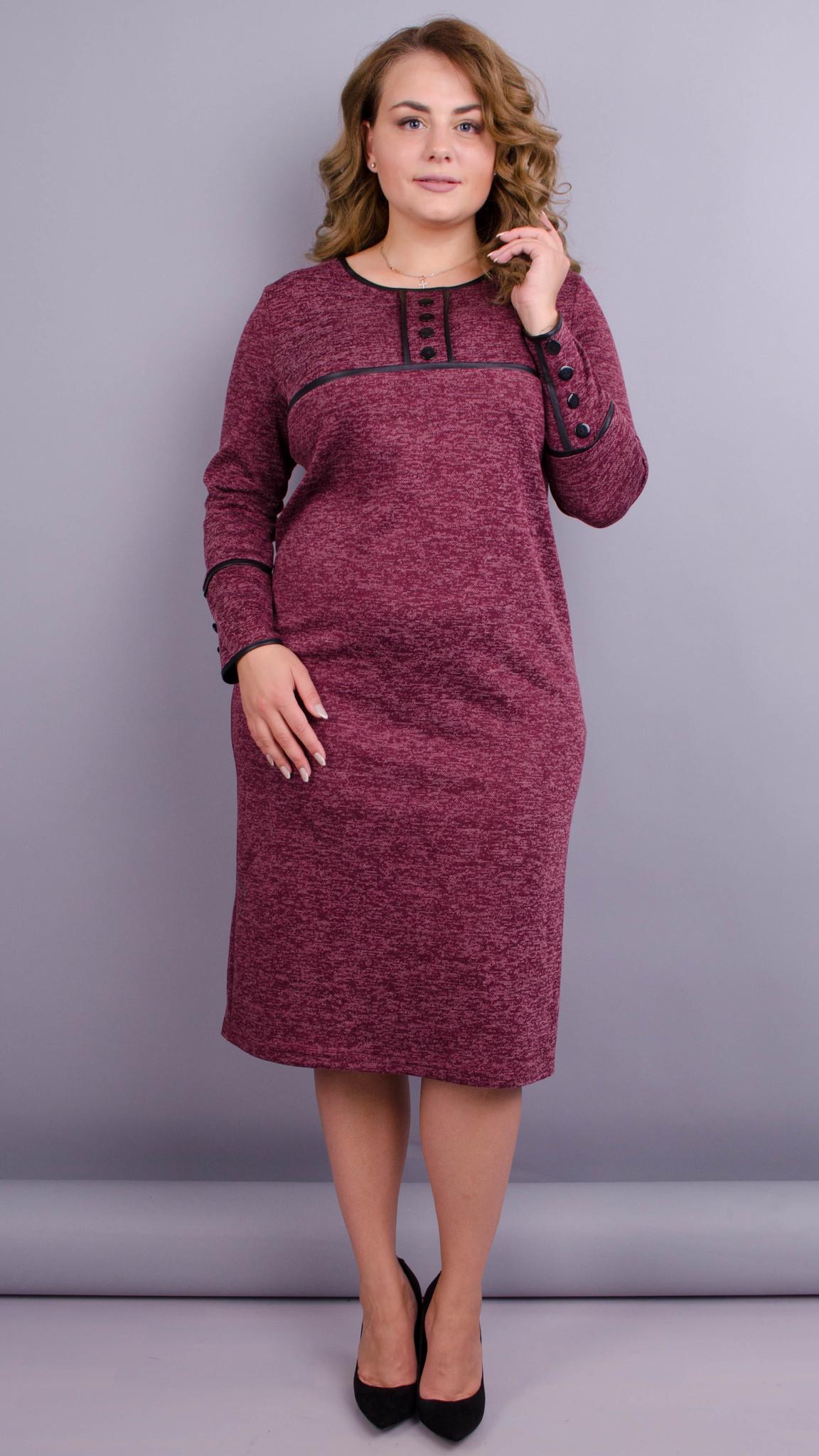 Платье Офис (бордо)