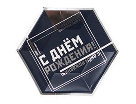 Тарелка фигур С ДР Мужской Стиль 23см6шт