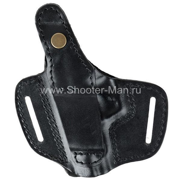 Кобура кожаная поясная для пистолета Хорхе ( модель № 12 )