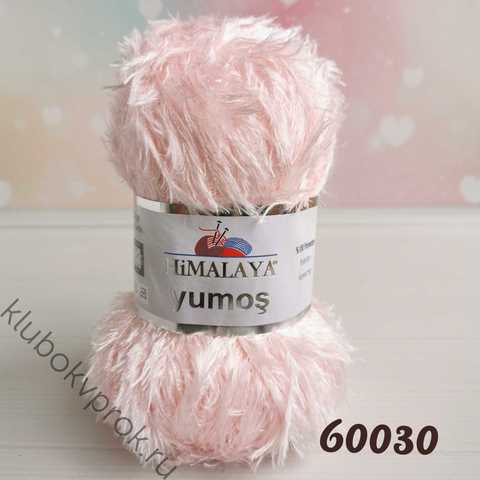 HIMALAYA YUMOS 60030, Светлый персик