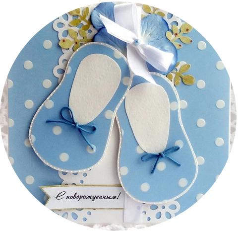 Печать на вафельной бумаге, С Новорожденным 13