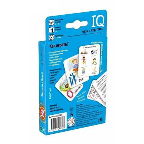 Набор карточек Йога-азбука под ред. Журавская О.В