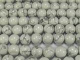 Нить бусин из говлита белого, шар гладкий 12мм