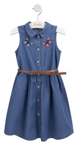 ПЛ242 Платье для девочки