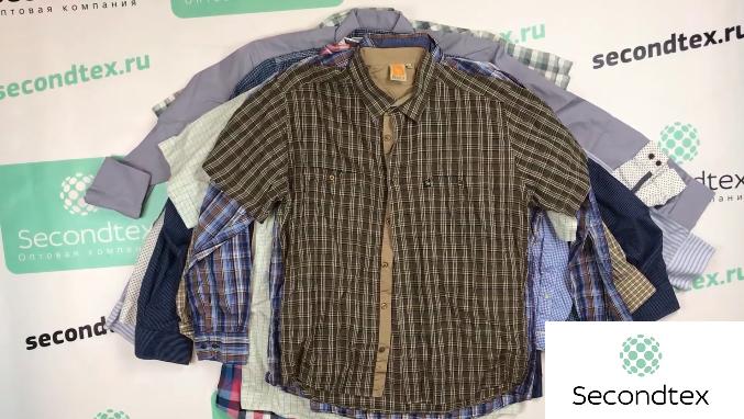 Рубашки мужские х/б всесезонные