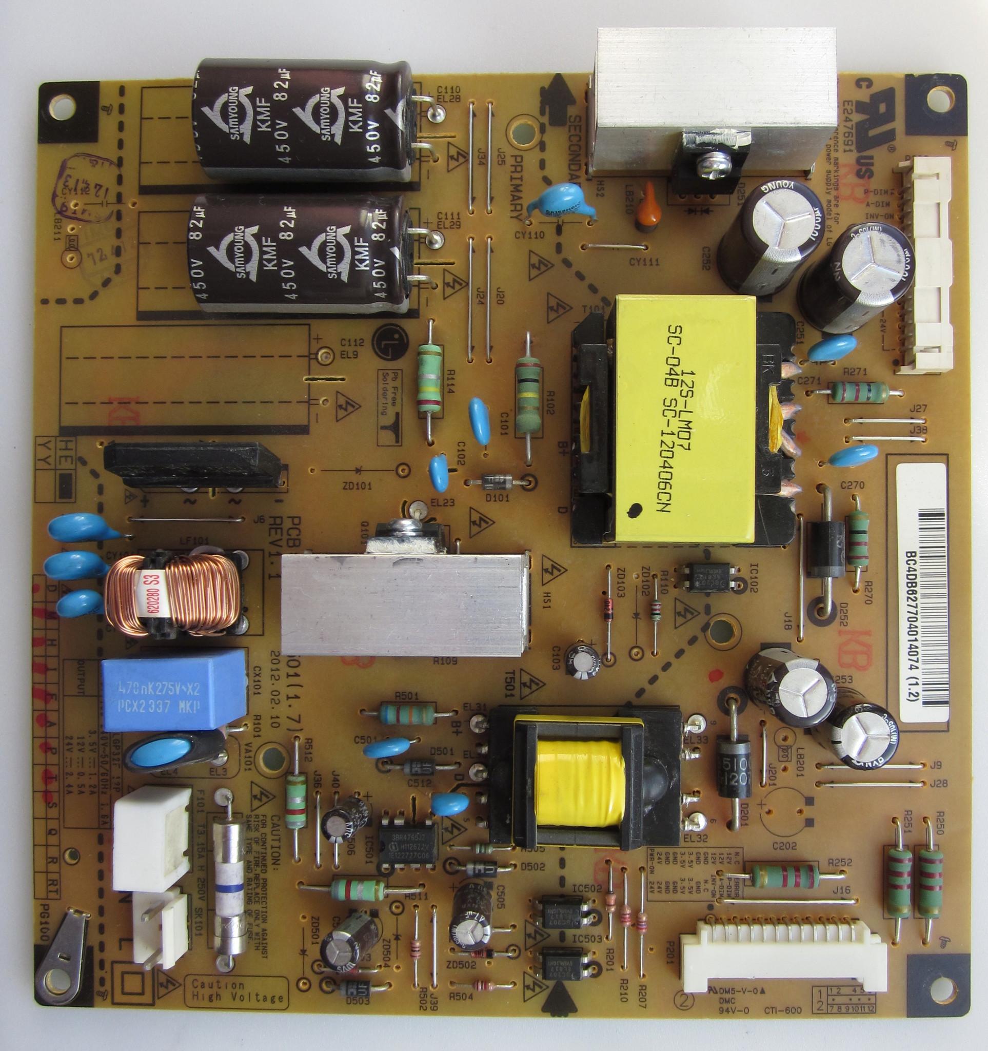 EAX64560501(1.7)