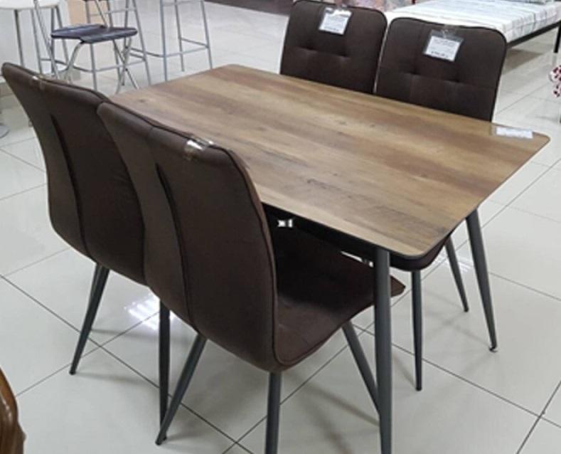 Стулья LARS DARK BROWN (темно-коричневый) и Стол обеденный AVANTI OVE WALNUT (орех)