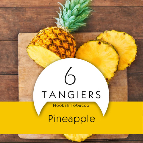 Табак Tangiers Noir Pineaple 250 г
