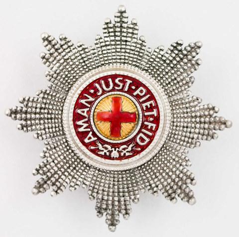 Звезда ордена св. Анны гранёная (копия)