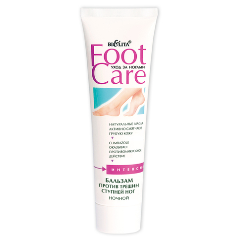 Бальзам против трещин ступней ног ночной , 100 мл ( Foot Care )