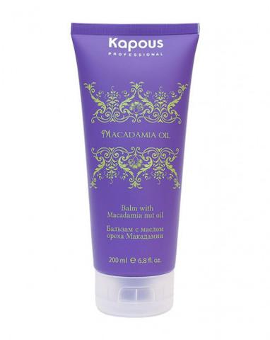 Kapous Бальзам для волос с маслом ореха макадамии Macadamia Oil