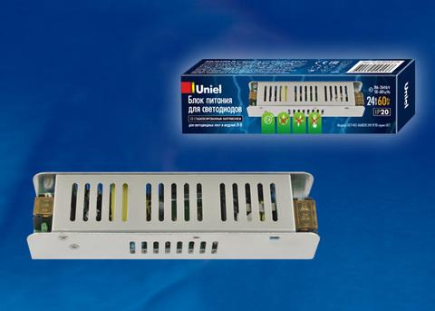 UET-VAS-060B20 24V IP20 Блок питания, 60Вт. Металлический корпус. TM Uniel