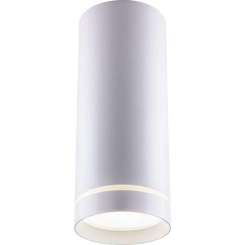 Светильник Feron AL535 25W 2000Lm  купить