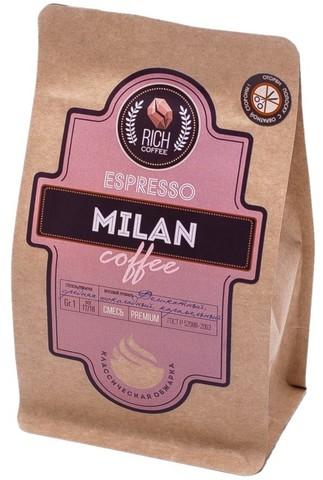 Милан, эспрессо-смесь
