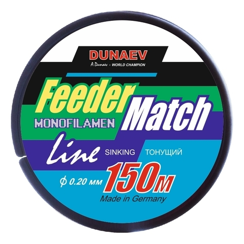Леска Dunaev Feeder-Match Sinking Black 0.20мм 150м