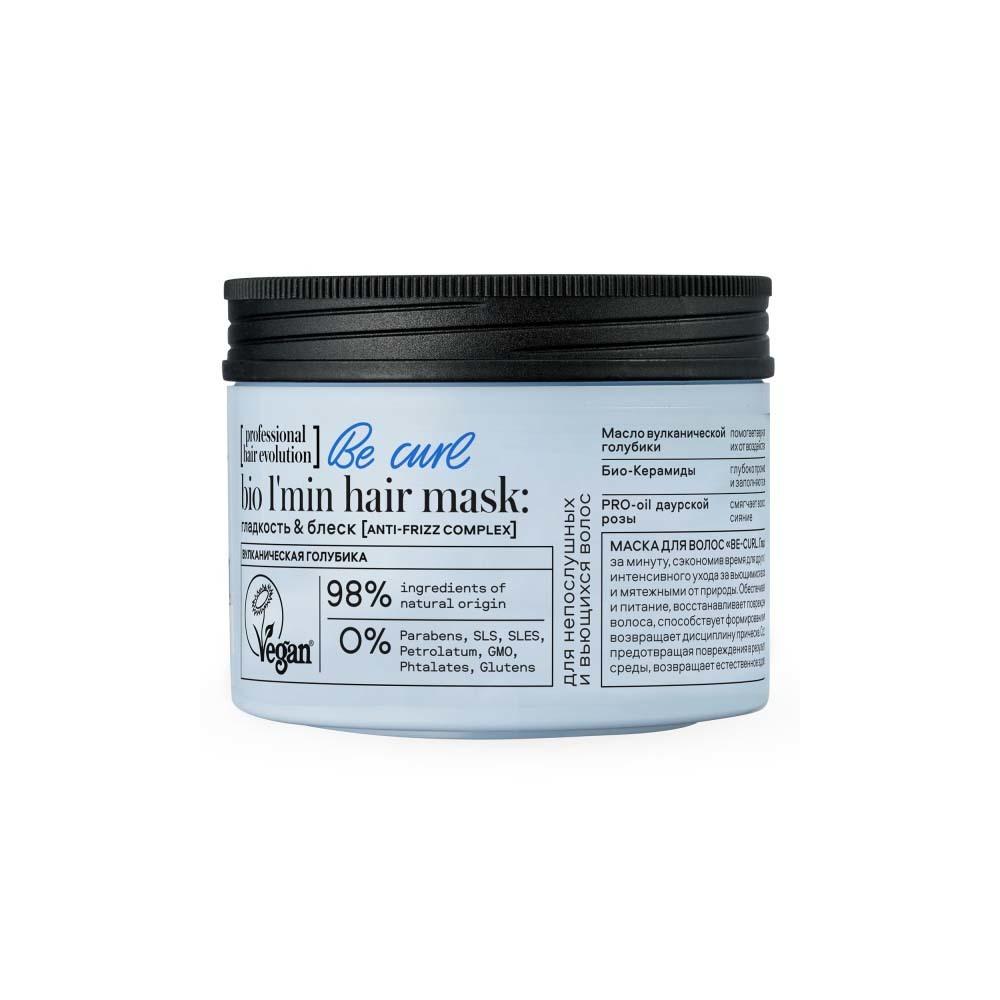 Маска для непослушных вьющихся волос Be-Curl гладкость и блеск Hair Evolution